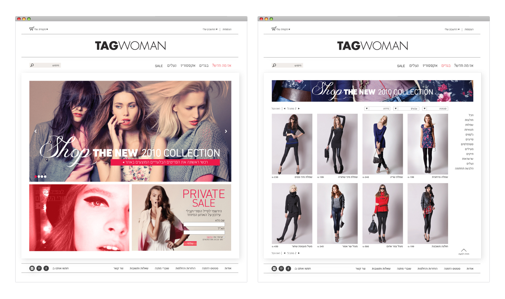 TAG-Woman-Winter2011-EcomMiniSite1-Art-Miri_Ppatrenko.jpg
